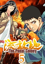 The Penal Colony, Chapter 5