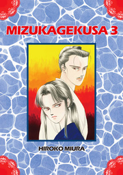MIZUKAGEKUSA, Volume 3