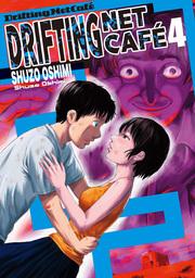 Drifting Net Cafe, Volume 4