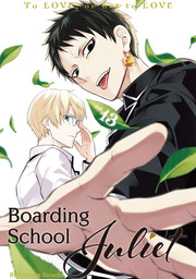 Boarding School Juliet 13