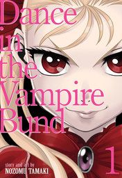 Dance in the Vampire Bund (Special Edition)