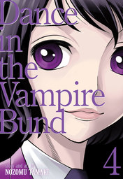 Dance in the Vampire Bund (Special Edition) Vol. 4
