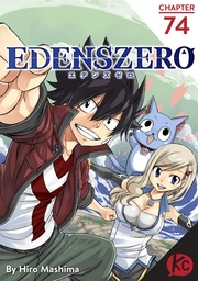 Edens ZERO Chapter 74