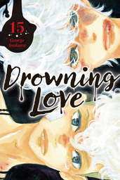 Drowning Love 15
