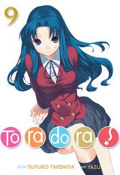 Toradora! Vol. 9