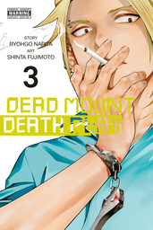 Dead Mount Death Play, Vol. 3