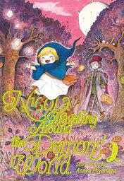 Nicola Traveling Around the Demons' World Vol. 2