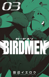 BIRDMEN(3)【期間限定 無料お試し版】
