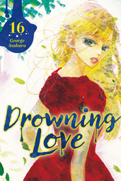 Drowning Love 16