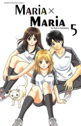 Maria x Maria, Volume 5
