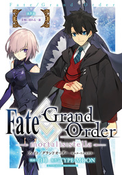 Fate/Grand Order -mortalis:stella- 第8節 麦畑に揺れる・前