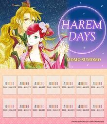 HAREM DAYS THE SEVEN-STARRED COUNTRY: Bookshelf Skin