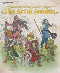 ドラゴンクエストⅩ アートワークス The Art of Astoltia