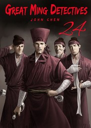 Great Ming Detectives, Chapter 24