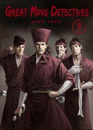 Great Ming Detectives, Chapter 3