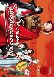 Seven Shakespeares 11