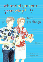 What Did You Eat Yesterday? 9