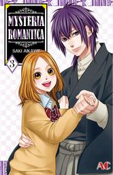 MYSTERIA ROMANTICA, Volume 3