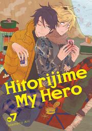 Hitorijime My Hero 7