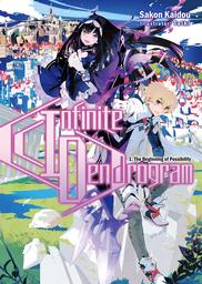 FREE: Infinite Dendrogram: Volume 1