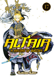 Altair: A Record of Battles 17