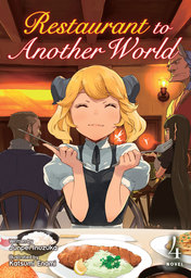 Restaurant to Another World Vol. 4