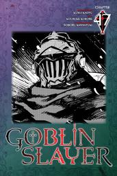 Goblin Slayer, Chapter 47 (manga)