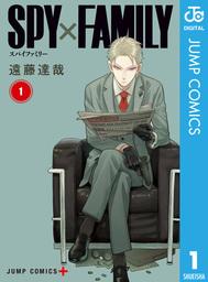 【10%OFF】SPY×FAMILY【1~3巻】