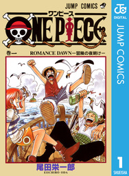 【10%OFF】ONE PIECE モノクロ版【1~95巻】