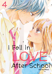 I Fell in Love After School 4
