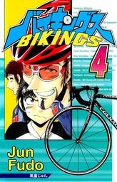 BIKINGS, Volume 4