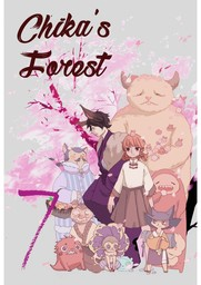 Chika's Forest, Chapter 7