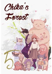 Chika's Forest, Chapter 5