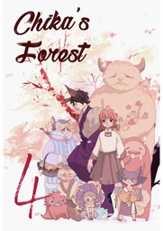 Chika's Forest, Chapter 4
