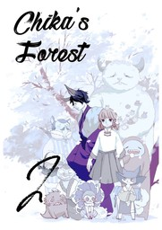 Chika's Forest, Chapter 2