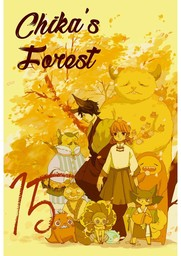 Chika's Forest, Chapter 15