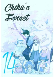 Chika's Forest, Chapter 14