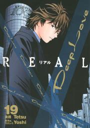 Deep Love REAL(19)