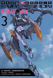 Neon Genesis Evangelion: ANIMA Vol. 3