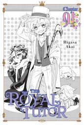 The Royal Tutor, Chapter 91
