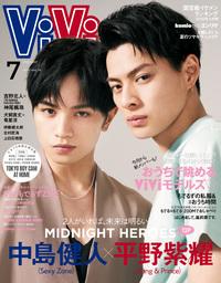 ViVi (ヴィヴィ) 2020年 7月号