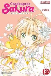 Cardcaptor Sakura: Clear Card Chapter  Extra