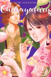 Chihayafuru Volume 20