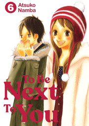 To Be Next to You 6