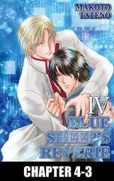 BLUE SHEEP'S REVERIE (Yaoi Manga), Chapter 4-3