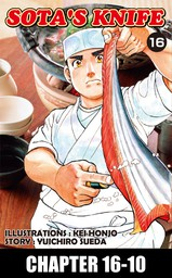 SOTA'S KNIFE, Chapter 16-10
