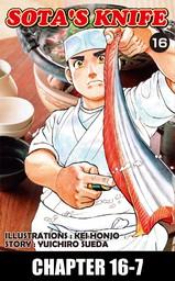 SOTA'S KNIFE, Chapter 16-7