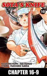 SOTA'S KNIFE, Chapter 16-9