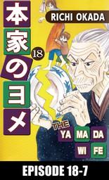 THE YAMADA WIFE, Episode 18-7