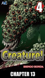 Creature!, Chapter 13